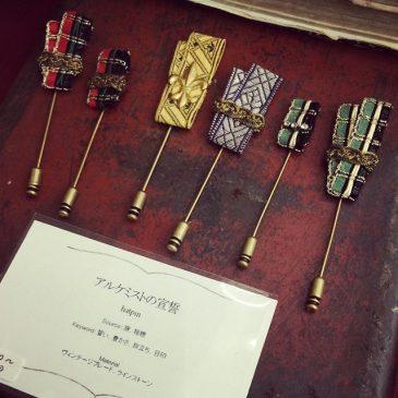 東京蚤の市の戦利品でディスプレイ。