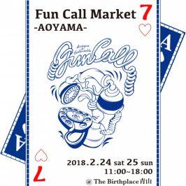《2月の出展イベント》青山Fun Call Market & 赤坂蚤の市