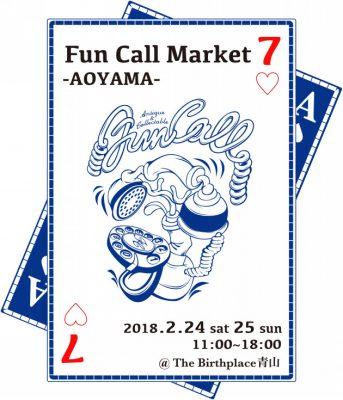 Fun Call Market AOYAMA -Vol.7-